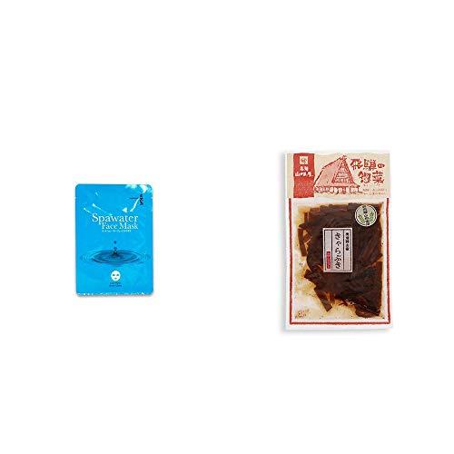 [2点セット] ひのき炭黒泉 スパウォーターフェイスマスク(18ml×3枚入)・飛騨山味屋 奥飛騨山椒きゃらぶき(120g)