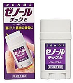 【第3類医薬品】ゼノールチックE 33g ×7