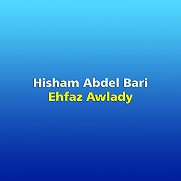 Ehfaz Awlady