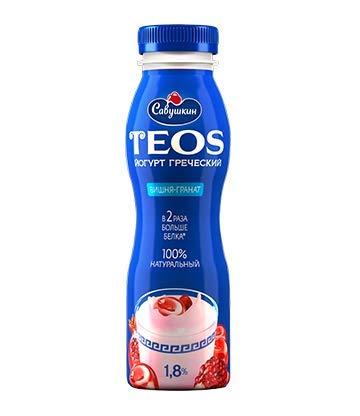 [冷蔵] サヴシュキン グラスフェッド 飲むギリシャヨーグルト チェリー & ザクロ 300g ハラル NON-GMO 遺伝子組換えなし Savushkin Teos Grassfed Greek Yogurt cherry & pomegranate 3