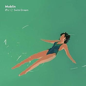 Meiko Swim Dream