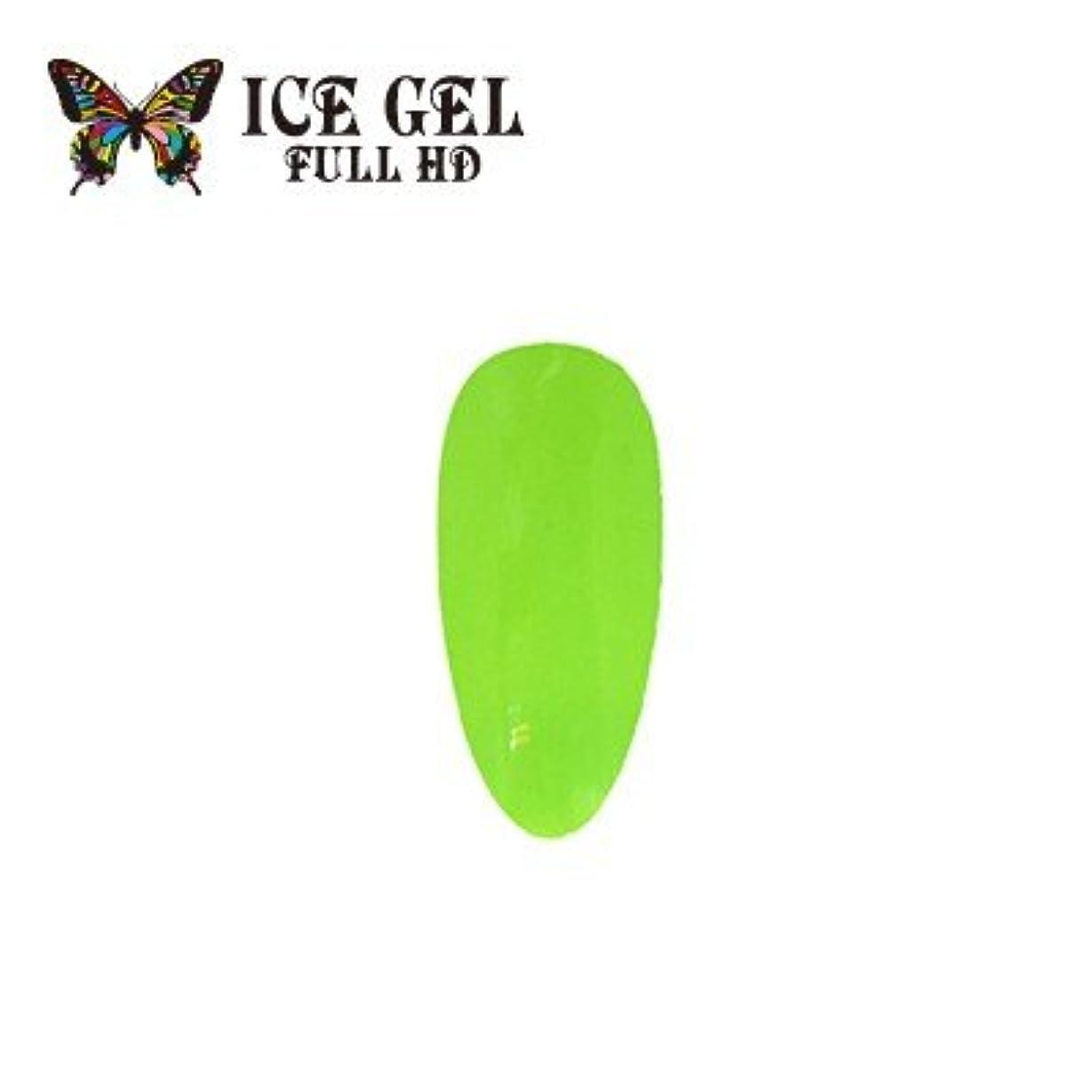 シネウィ香ばしい聖なるアイスジェル カラージェル ネオン ポップ NP-583 3g