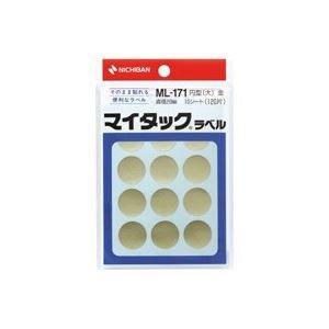 (業務用20セット) ニチバン マイタック カラーラベルシール 【円型 大/20mm径】 ML-171 金