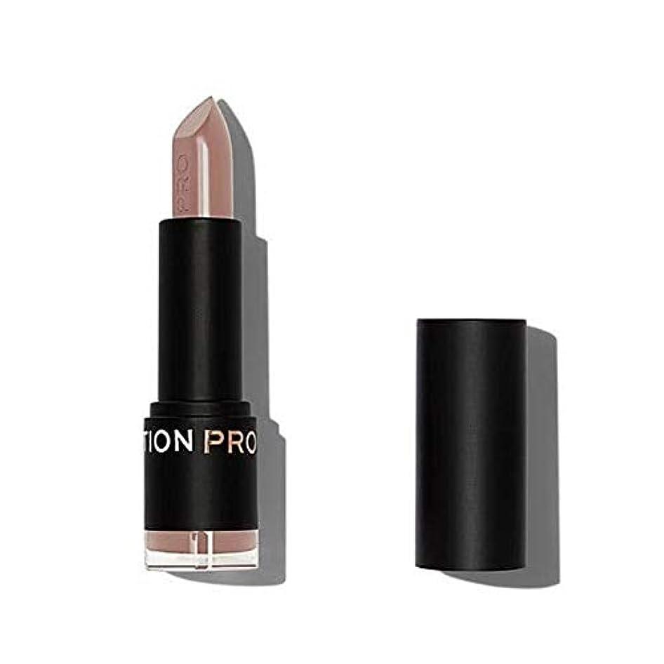 復讐カビ海峡ひも[Revolution ] 革命プロ最高の口紅のヒロイン - Revolution Pro Supreme Lipstick Heroine [並行輸入品]