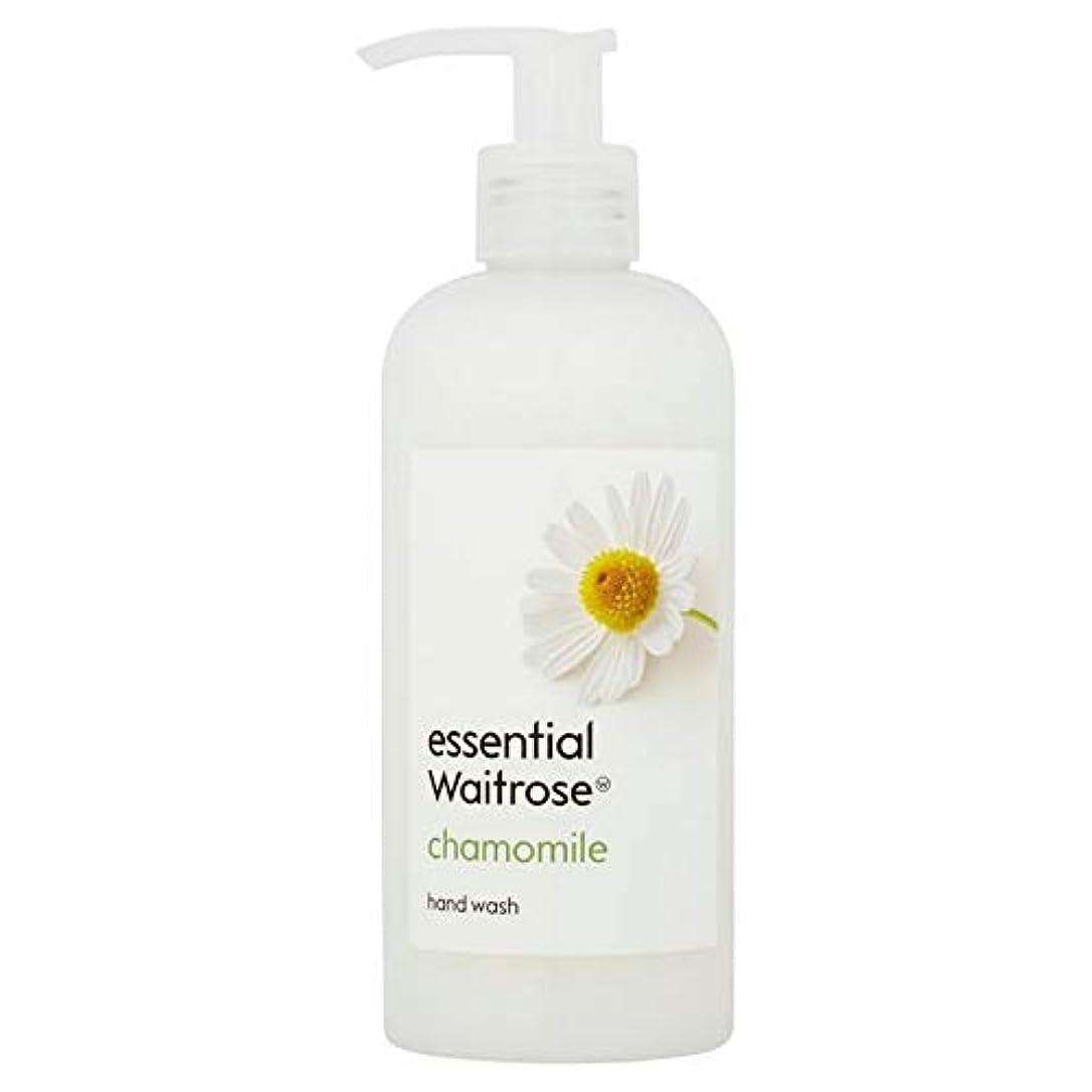 引く弱める却下する[Waitrose ] 基本的なウェイトローズのハンドウォッシュカモミール300ミリリットル - Essential Waitrose Hand Wash Chamomile 300ml [並行輸入品]