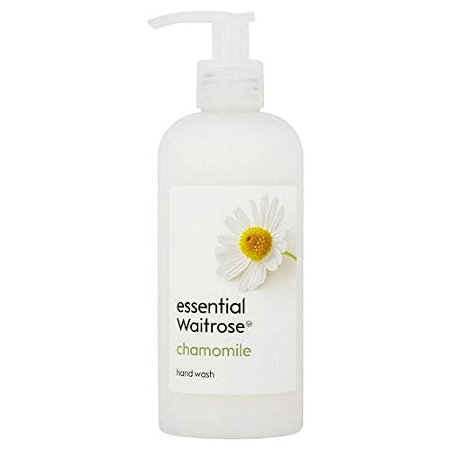 ベギン唯一寄生虫[Waitrose ] 基本的なウェイトローズのハンドウォッシュカモミール300ミリリットル - Essential Waitrose Hand Wash Chamomile 300ml [並行輸入品]