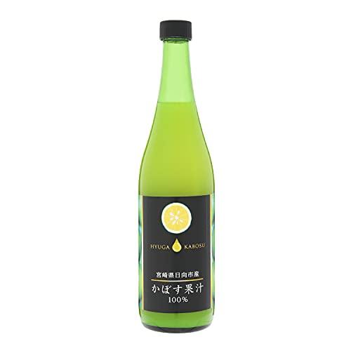 かぼす果汁 100% 720ml 宮崎県日向市産 かくちゃん農園