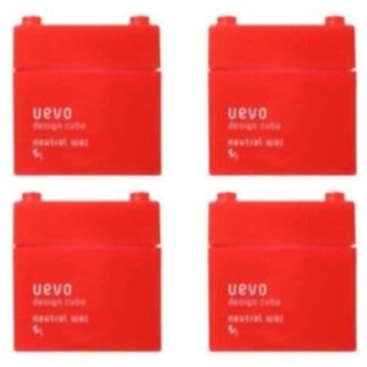 性差別明らかに揃える【X4個セット】 デミ ウェーボ デザインキューブ ニュートラルワックス 80g neutral wax DEMI uevo design cube
