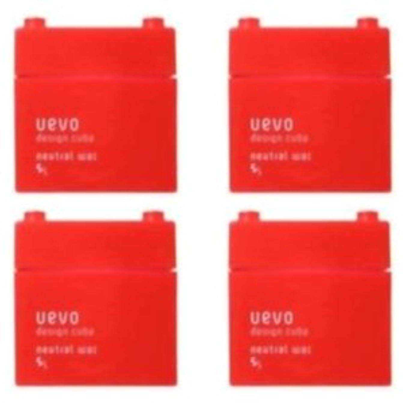 ジャベスウィルソン非行落ち着く【X4個セット】 デミ ウェーボ デザインキューブ ニュートラルワックス 80g neutral wax DEMI uevo design cube