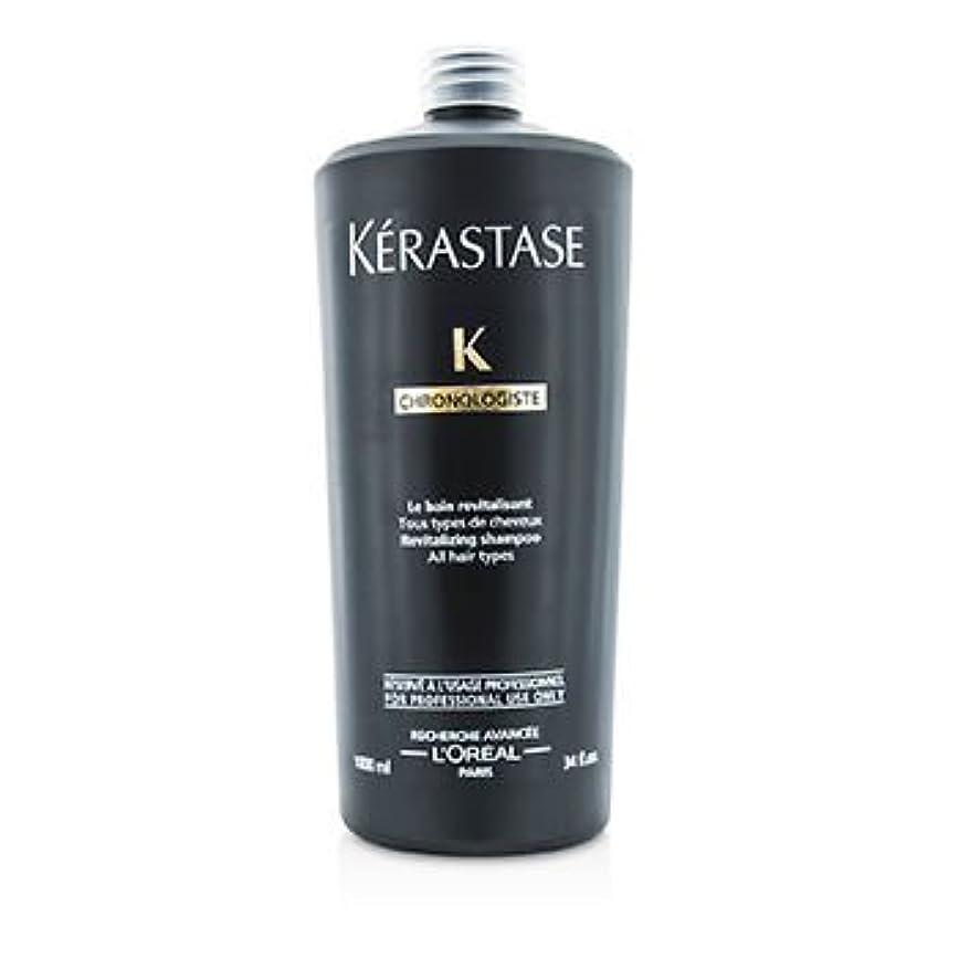 ランクパフ布[Kerastase] Chronolgiste Revitalizing Shampoo (For All Hair Types) 1000ml/34oz