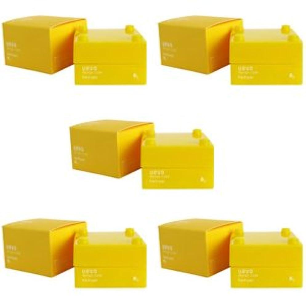不完全気分メカニック【X5個セット】 デミ ウェーボ デザインキューブ ハードワックス 30g hard wax DEMI uevo design cube