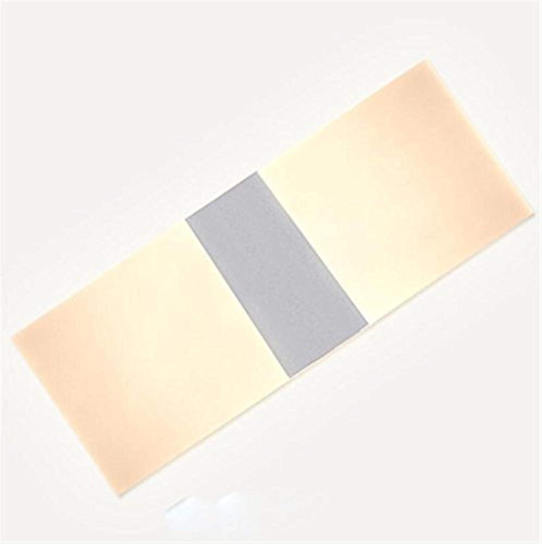 Gorkuor Wandleuchte LED-Wandleuchte, Silber Zeichnung Nachttischlampe Kreative Rechteck Korridor Ganglichter Treppen Hotel Engineering Lights GLüCKLICH by