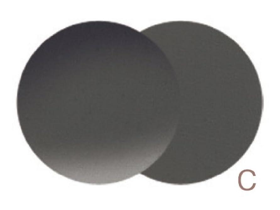 ウィンク頂点楽しいアクセンツ UV/LEDオプションズカラーズ UL 614 チャコール 4g