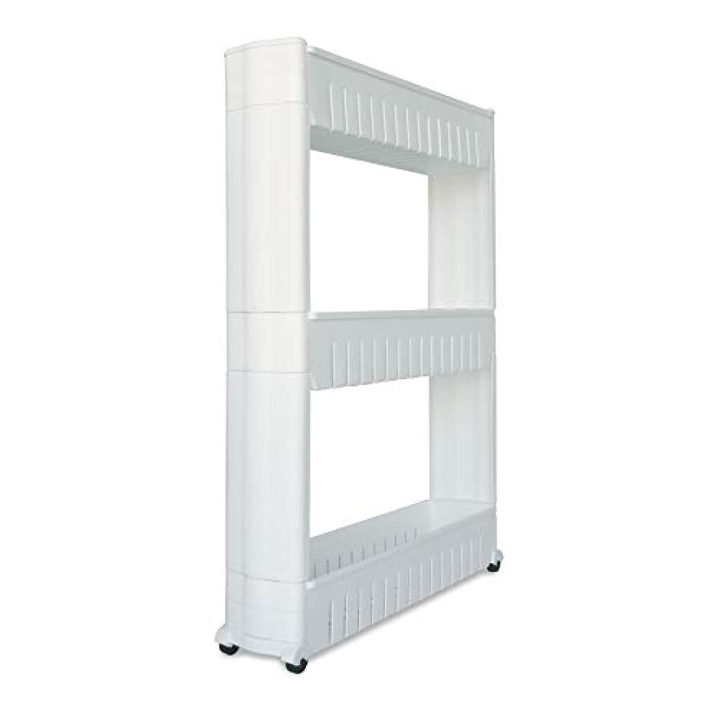 Trendy Loft 3-Tier Slim Rolling Storage Cart