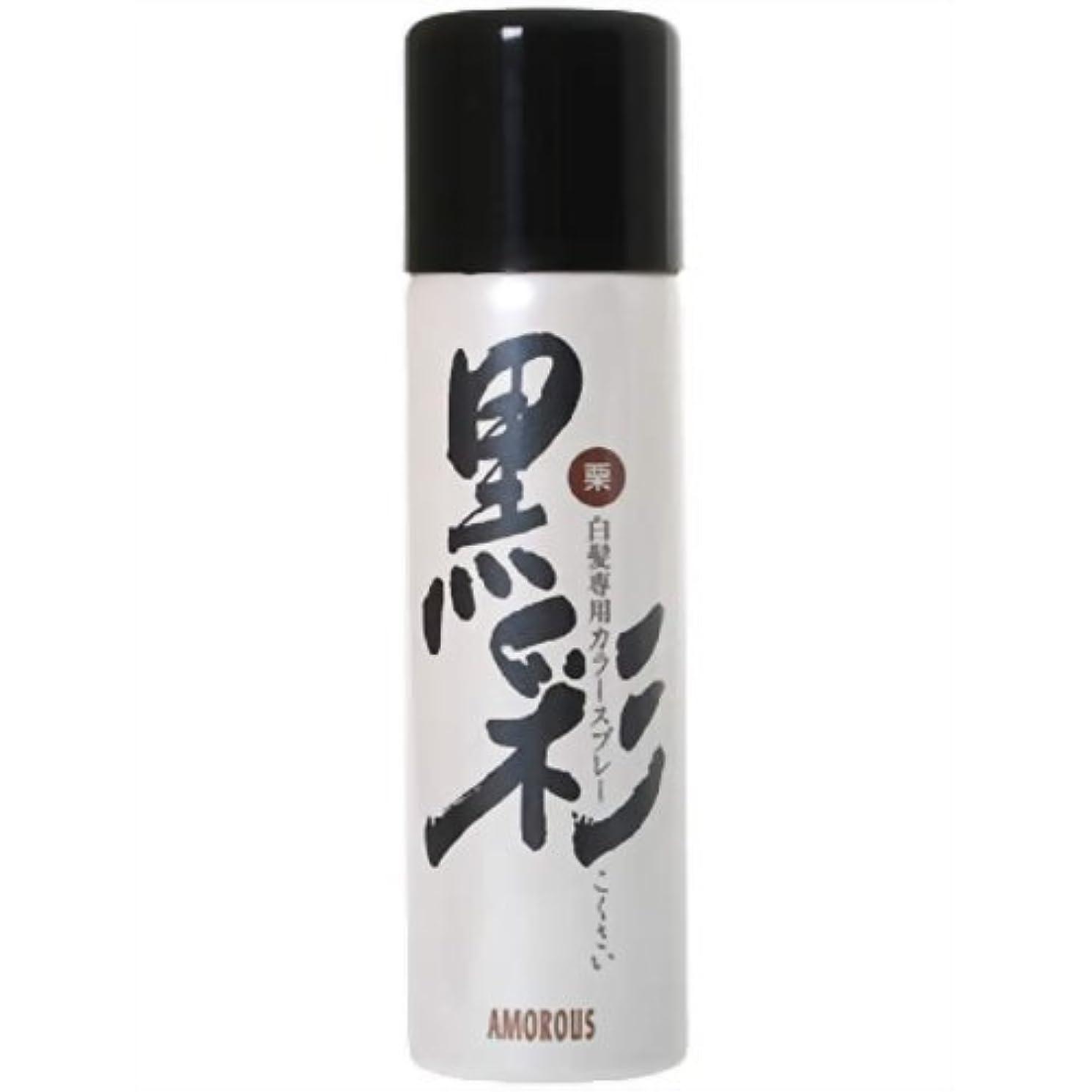 朝食を食べる水トリクル堀井薬品 黒彩 ダーリングカラースプレー 76-A