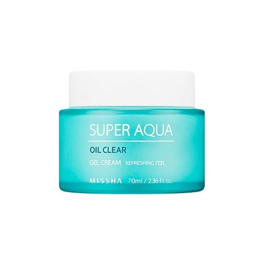 命題神学校うめき声MISSHA Super Aqua Oil Clear Gel Cream 70ml/ミシャ スーパー アクア オイル クリア ジェル クリーム 70ml [並行輸入品]