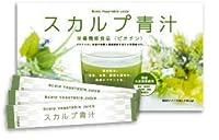 スカルプ青汁 野菜不足解消と髪の毛のボリュームアップ 大麦若葉と乳酸菌、6つの栄養素配合 2.5g×30包