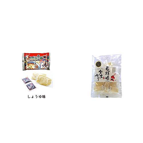 [2点セット] 飛騨高山ラーメン[生麺・スープ付 (しょうゆ味)]・飛騨娘 地酒寒天ゼリー(200g)
