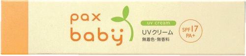太陽油脂パックスベビー『UVクリーム』