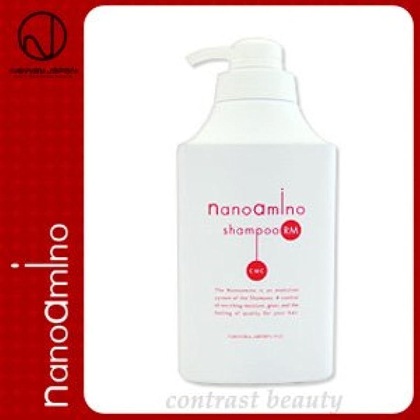 分控えめな上【X4個セット】 ニューウェイジャパン/NEWAY JAPAN ナノアミノ シャンプー RM 1000ml ポンプ付き容器入り