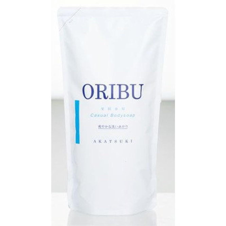 ナース見通しほぼ暁石鹸 ORIBU オリブ 果樹亜瑠 カジュアル ボディソープ 詰替用 700ml