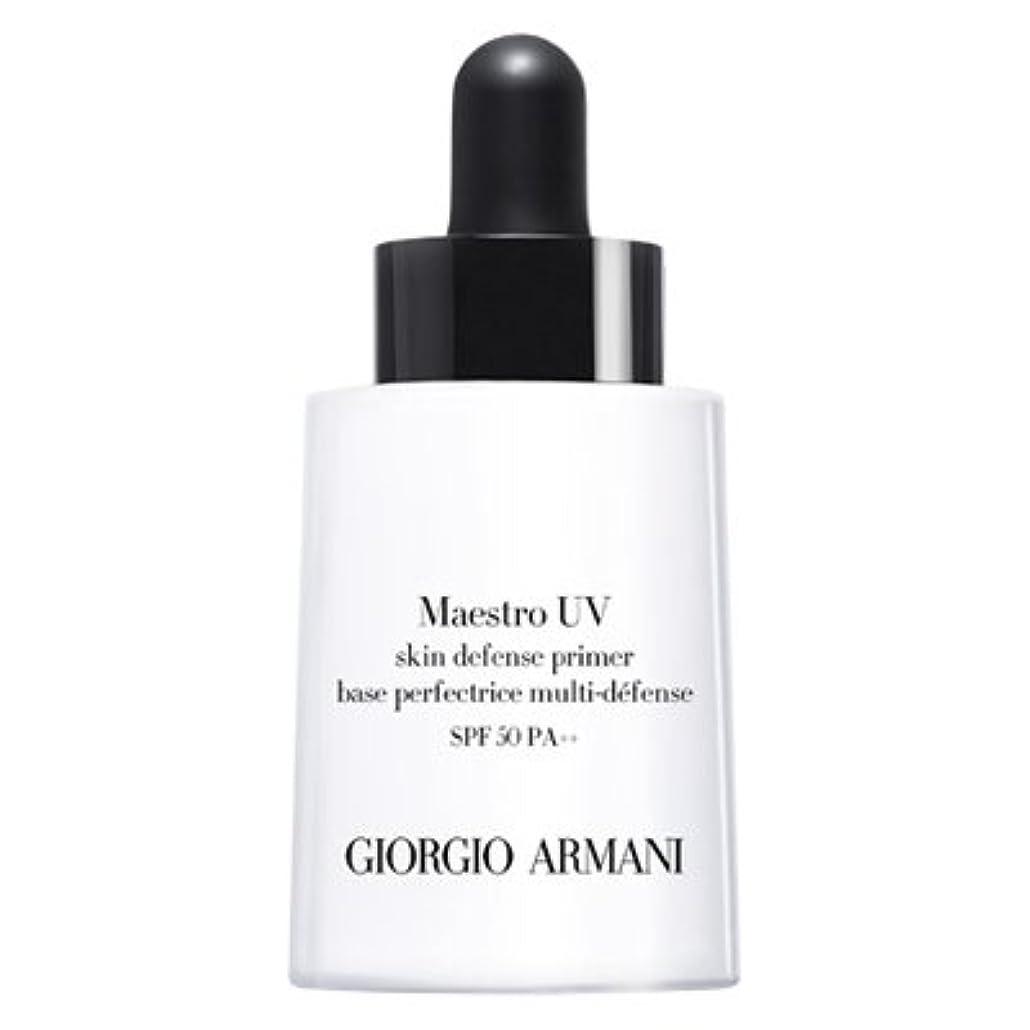 下位ロースト魅力GIORGIO ARMANI ジョルジオ アルマーニ マエストロ UV SPF50 PA++ 30ml [並行輸入品]