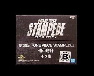 劇場版 ONE PIECE STAMPEDE 懐中時計 Bタイプ ワンピース スタンピード