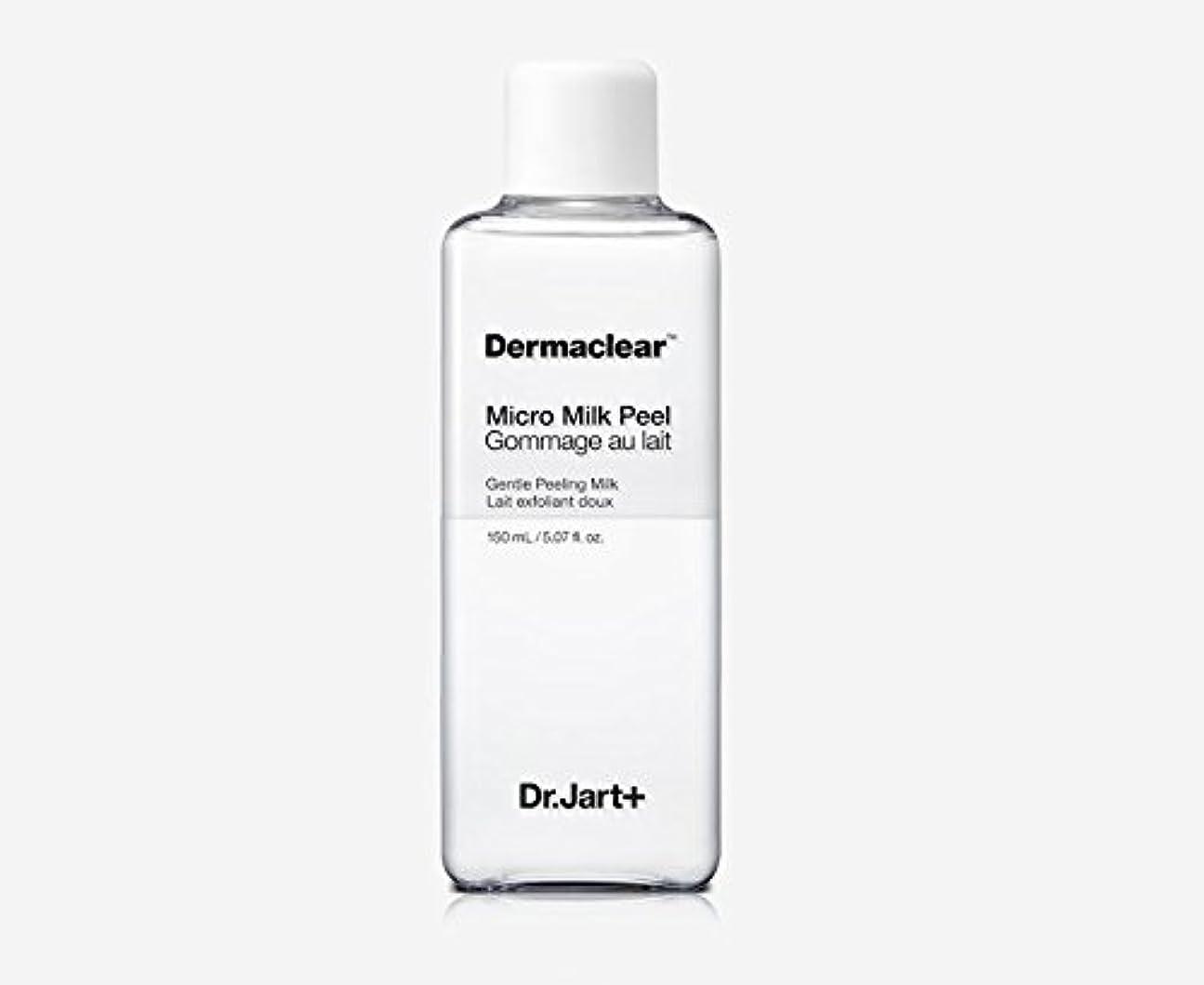 あらゆる種類の負荷フェデレーション[ドクタージャルト]Dermaclear Micro Milk Peel 150ml/[ドクタージャルト]ダーマクリアマイクロミルクピール150ml [並行輸入品]
