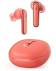 Anker Soundcore Life P3(ワイヤレス イヤホン Bluetooth 5.0)【完全ワイヤレスイヤホン / Bluetooth5.0対応 / ワイヤレス充電対応/ウルトラノイズキャンセリング/外音取り込み / IPX5防水規格 / 最大35時間音楽再生 / ゲーミングモード/専用アプリ対応/通話ノイズリダクション/PSE技術基準適合】コーラルレッド