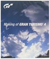Making of GRAN TURISMO 4