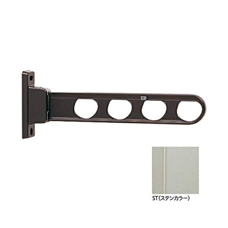 近似通知必要性川口技研:腰壁用ホスクリーン HDS-45型(2本入) ST(ステンカラー) HDS-45-ST