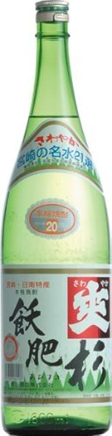 膨らみ恐竜陰気爽 飫肥杉 20度 1.8L瓶×6本