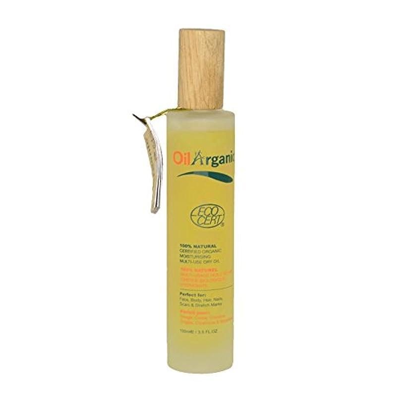 抵当叙情的な活気づくOilarganicマルチユース乾性油 - OilArganic Multi-Use Dry Oil (OilArganic) [並行輸入品]