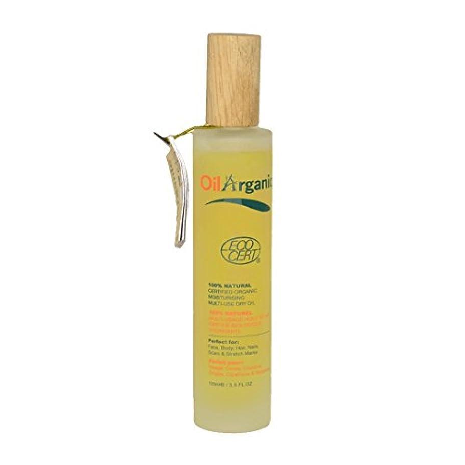 展開する呼びかけるカプセルOilarganicマルチユース乾性油 - OilArganic Multi-Use Dry Oil (OilArganic) [並行輸入品]