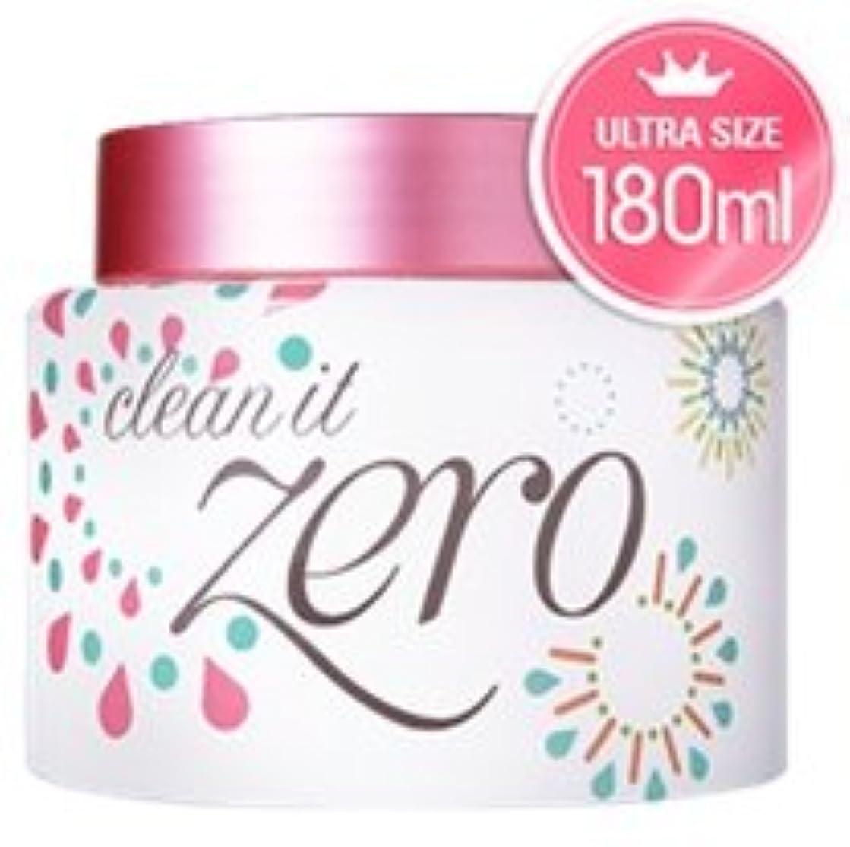 Banilaco/ バニラコ/クリーンイットゼロ - 大容量 Clean It Zero - Large