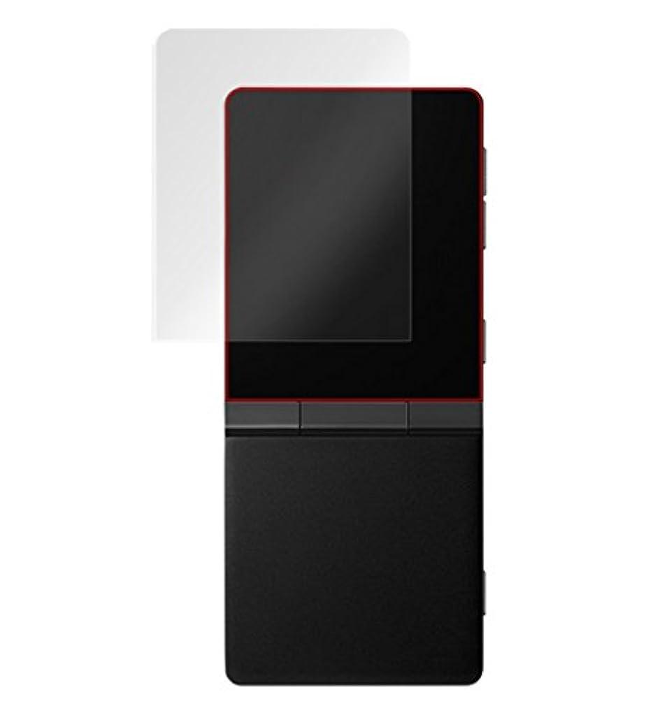 スリット餌レキシコン指紋が目立たない 反射防止液晶保護フィルム HIFIMAN SuperMini 用 OverLay Plus OLHIFIMANSM/12