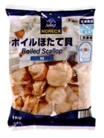 ボイルほたて 2S サイズ 1kg 【冷凍】/ホレカセレクト(3箱)