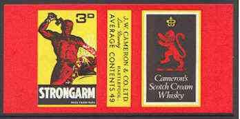 Match Box Labels Cameron's Scotch Whisky (Blacksmith with Chain) 'All Round the Box' matchbox label in sup unused cond ALCOHOL WHISKY SMITH SCOTS SCOTLAND JANDRSTAMPS