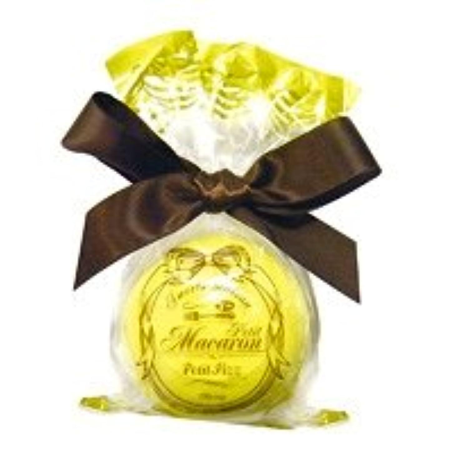 外交官間機関車スウィーツメゾン プチマカロンフィズ「イエロー」12個セット フレッシュなグレープフルーツの香り