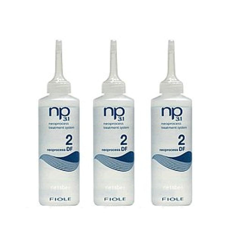 レスリング熱心こんにちは【X3個セット】 フィヨーレ NP3.1 ネオプロセス DF2 130ml ネオプロセス