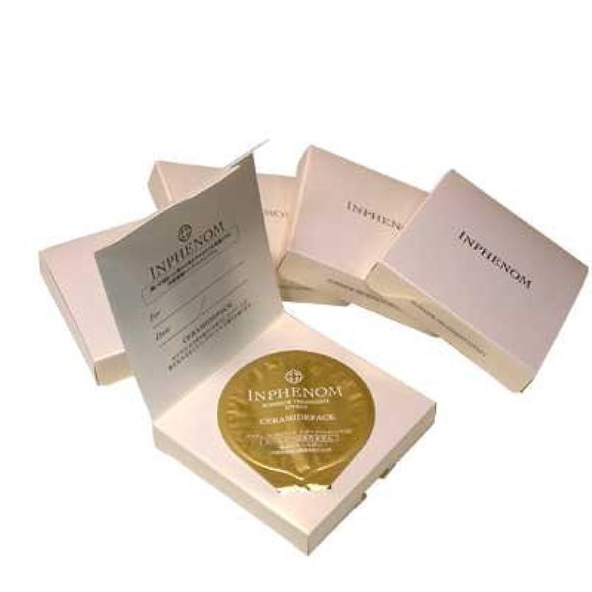 麻酔薬からかうサイバースペースミルボン インフェノム CMパック (セラミドパック) 12g ×5個セット