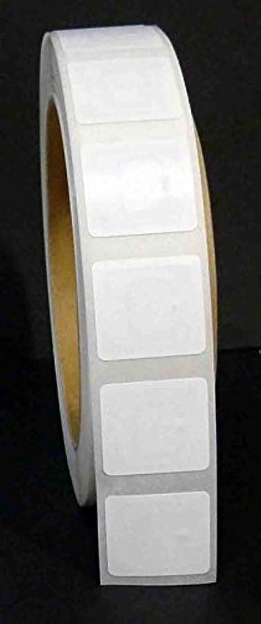 免疫有害なユニークなエイリアンテクノロジー UHF帯白色シールラベル H4 Bio 4500枚 ALN-9714-WRW-4500