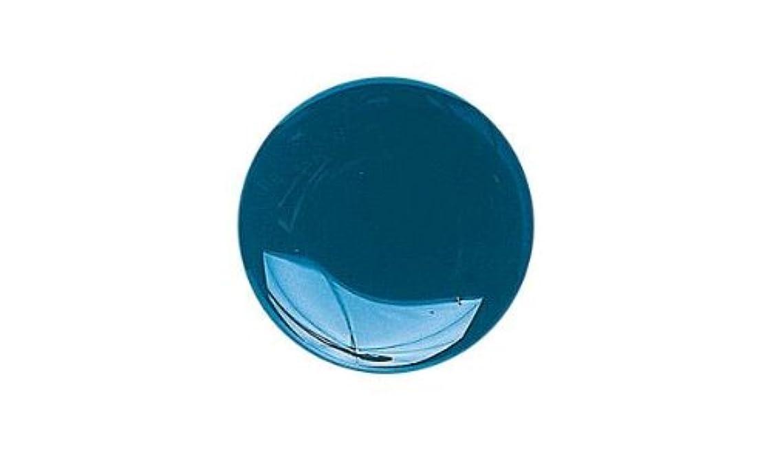 キャンセル発火する酔っ払いCHRISTRIO デザイナージェル 7.4ml 8.ネイビーブルー(LED/UV対応)
