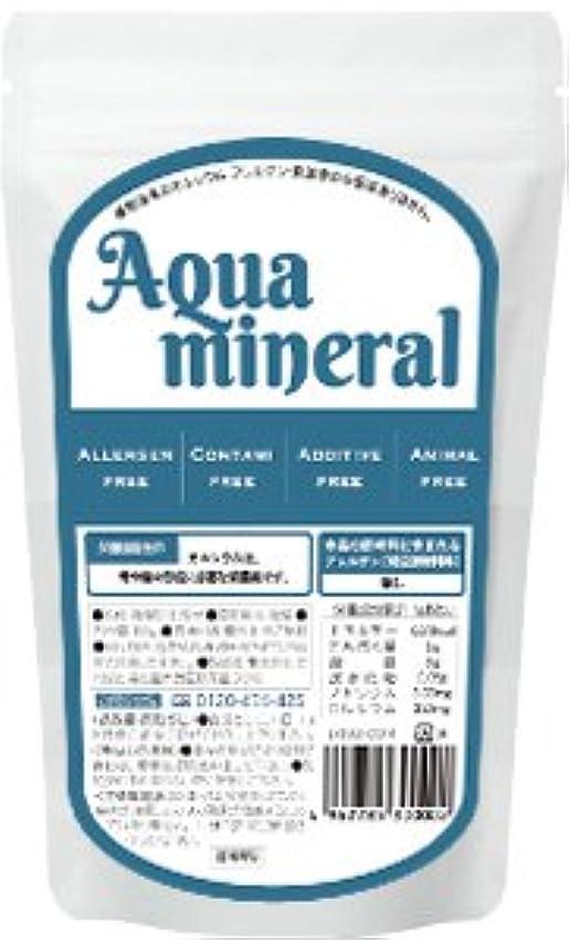 二祝福頬骨アクアミネラル 植物性カルシウム 自然 天然 添加物フリー アレルゲンフリー 送料込