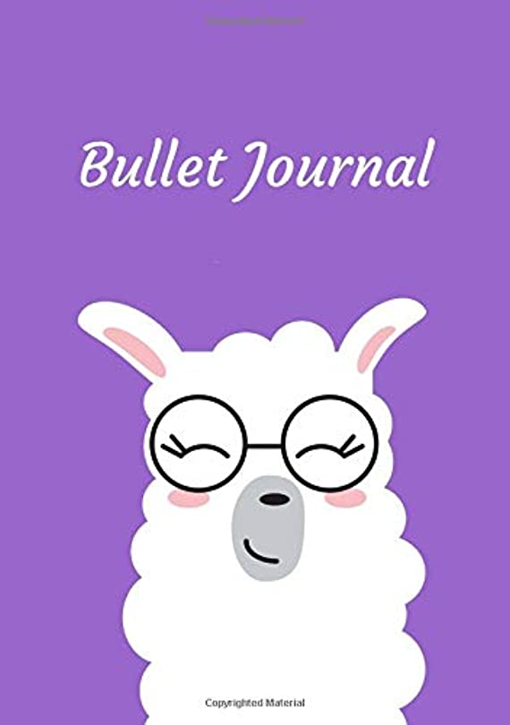 バッジユーモア知らせるBullet Journal: Size A5 - for Taking Notes, Making Lists, Lettering, Calligraphy, Doodling (Kawaii Series)
