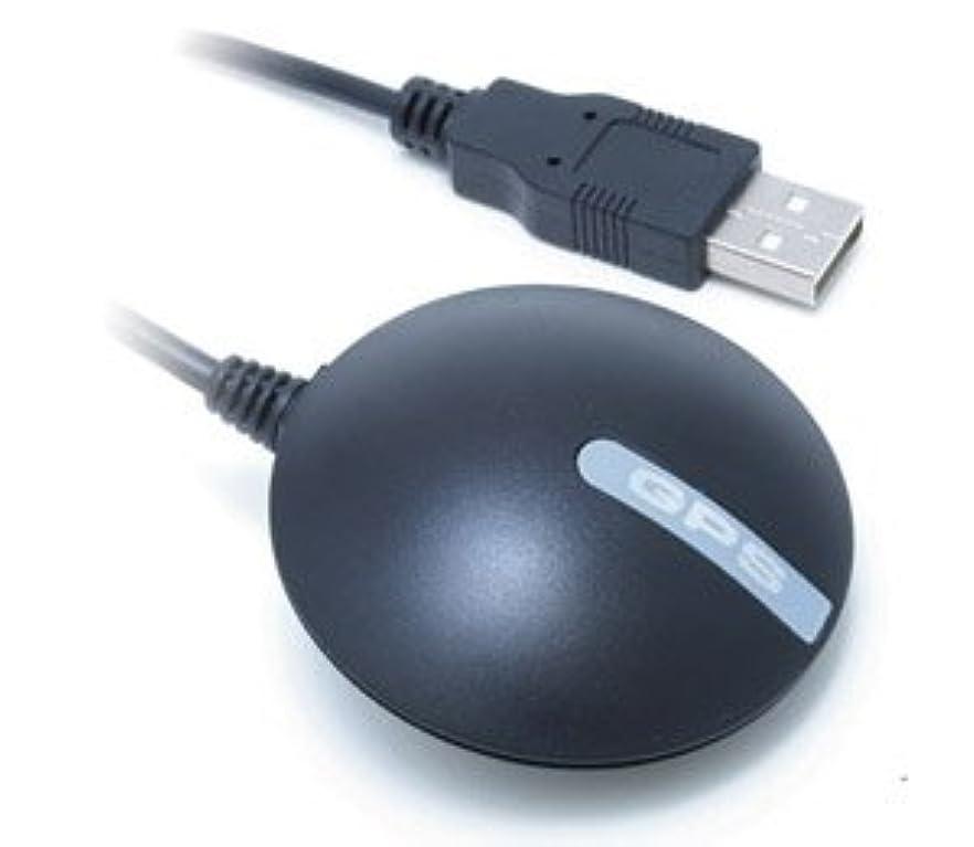 雑多な正当なまともな[Simble] SiRFstarIII GPSチップ 内蔵 アンテナ 一体型 GPS 受信機 BU-353S4 GPS レシーバー (GlobalSat IC使用)