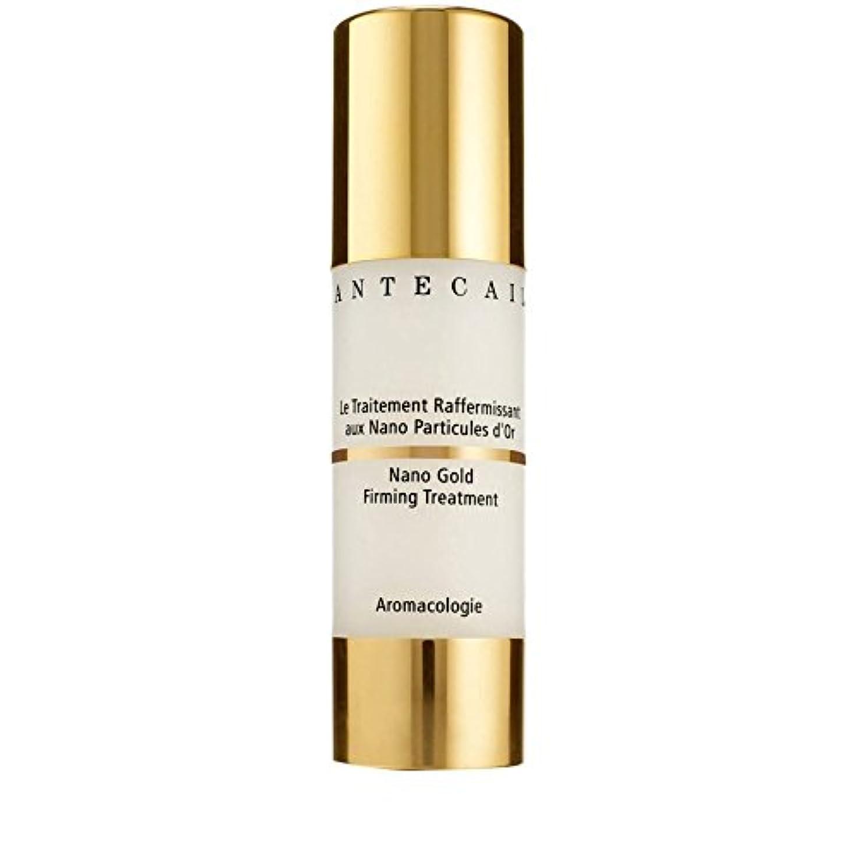 非公式勝つレガシーシャンテカイユナノ金の引き締め治療、シャンテカイユ x2 - Chantecaille Nano Gold Firming Treatment, Chantecaille (Pack of 2) [並行輸入品]