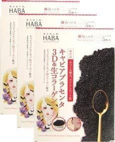 HABA キャビアプラセンタ コラーゲンマスク 5包入り(箱入) 3個セット