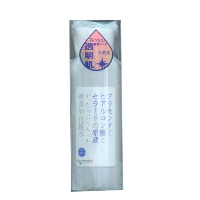 スクリューキャプチャーアルミニウムマイミーマイン プラセンタとヒアルロン酸とセラミドがたっぷり入った無添加化粧水