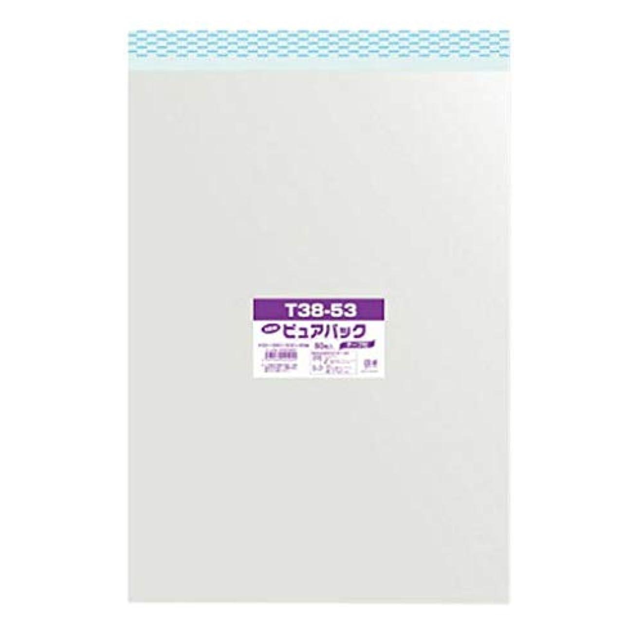 不完全な従事する変位OPP袋 ピュアパック T38-53 (B3用) テープ付き 50枚/62-0995-55